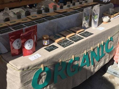 静岡県川根の有機栽培茶 樽脇園 無農薬 無化学肥料 オーガニック 太陽のマルシェ 和紅茶
