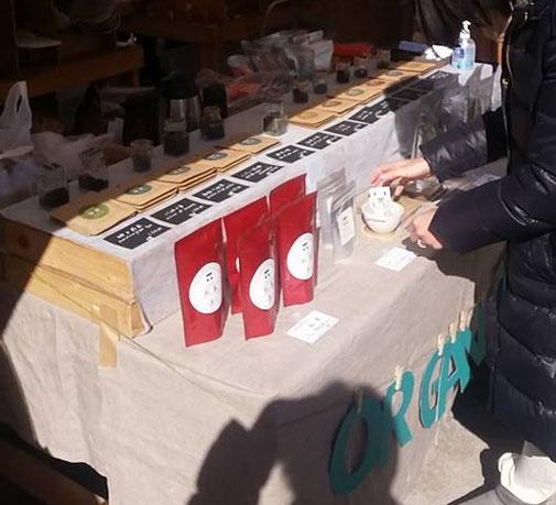 静岡県川根 有機栽培茶 樽脇園 無農薬 無化学肥料 オーガニック 太陽のマルシェ 和紅茶