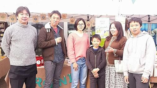 静岡県川根 有機栽培茶 樽脇園 無農薬 無化学肥料 オーガニック 代官山朝市