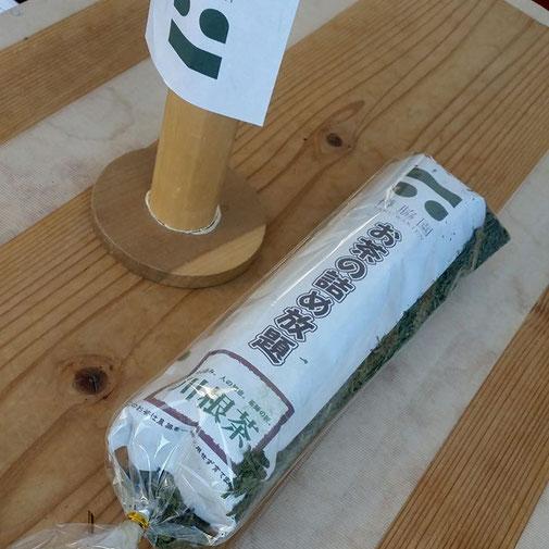 川根(静岡県)の有機栽培茶 樽脇園 無農薬 無化学肥料 オーガニック 太陽のマルシェ