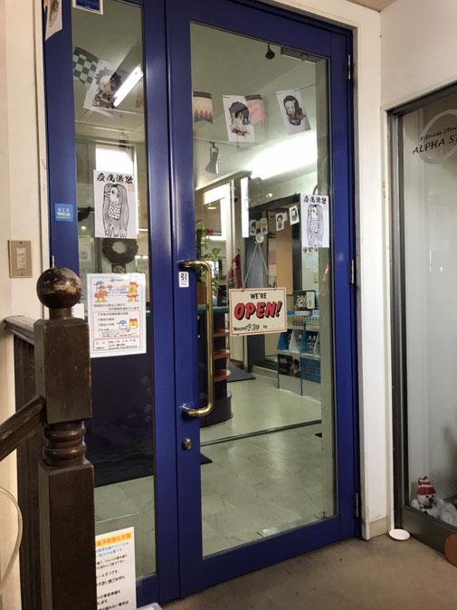 アルファステップフィットネススタジオ玄関