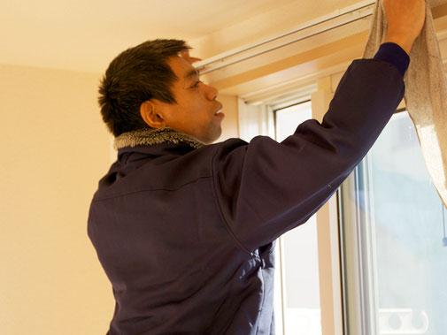 カーテンレール・窓の清掃
