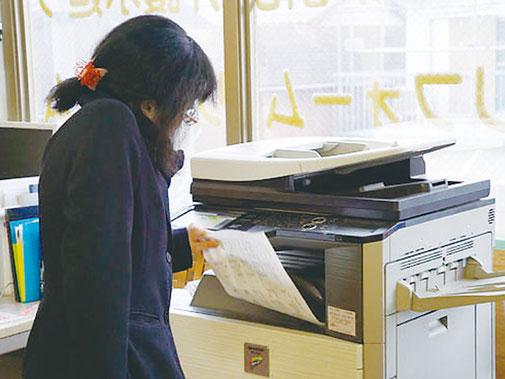 書類作成作業