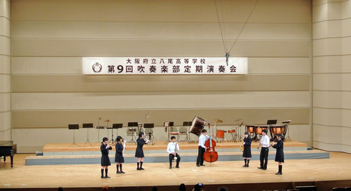 第9回吹奏楽部定期演奏会 2
