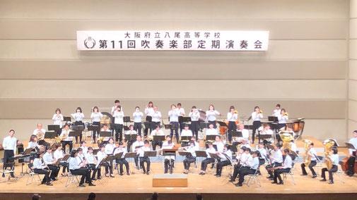 第11回八尾高校吹奏楽部定期演奏会1