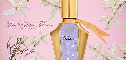 Florascent Duftmanufaktur Produkte