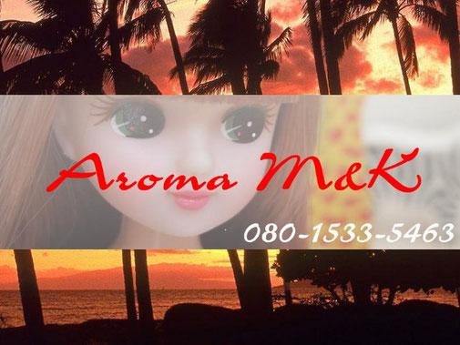 福岡メンズアロマAromaM&K 綺麗なセラピスト求めてます!