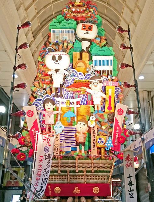 博多祇園山笠に「アサデス。KBC」の飾り山が出来てます in 中洲川端 / マニステージ福岡