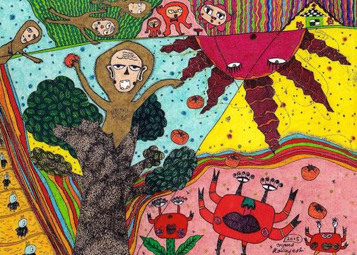 「さるかに合戦」 サイズ10.2×14.9cm 銅版画・手彩色/紙 2015年こばやしまな作