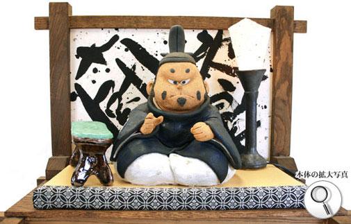 足利義昭の陶人形