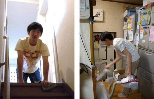 自宅を掃除するように          自宅よりも丁寧に。