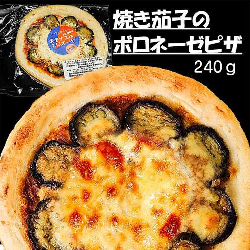 日本の茄子とひき肉の相性が抜群!