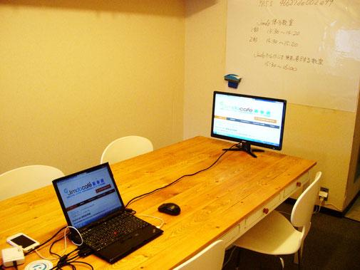遠隔マンツーマン教室を鎌倉の企業さんとしました