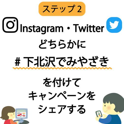 みやざきひなたweeeek!!2020 in 下北沢大学