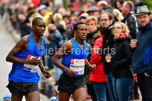 32. Haspa Marathon Hamburg - Hamburg 2017
