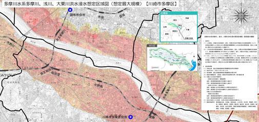 京浜河川事務所のハザードマップ(想定最大規模)