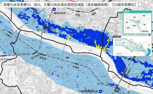 京浜河川事務所のハザードマップ(浸水継続時間)
