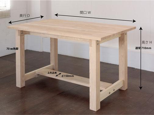 タモワークテーブル(作業台)