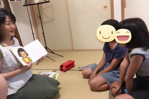 小学生対象いのちと性の講座