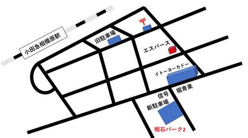 店舗より線路方向40m、立体駐車場1F、A1・2です
