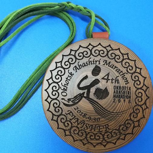 スタッフブログ オホーツク網走マラソンに参加しました 写真11
