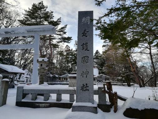 スタッフブログ 2019年初詣(写真3)