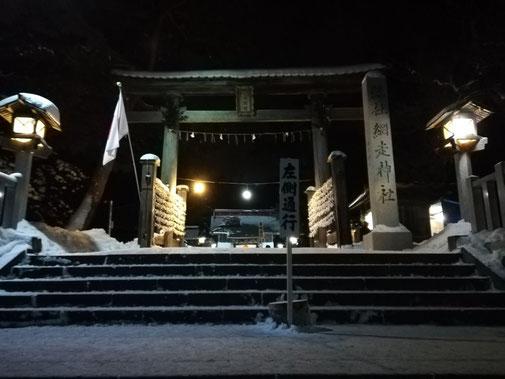 スタッフブログ 2019年初詣(写真1)