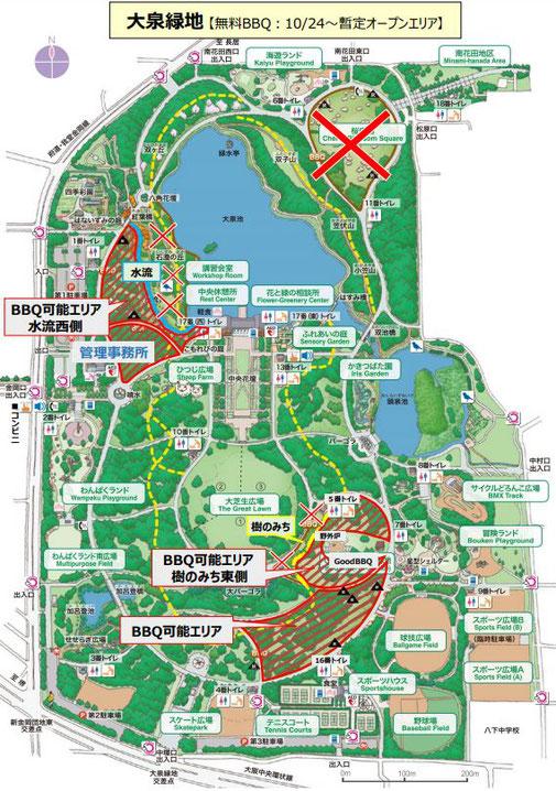 大泉緑地公園BBQマップ
