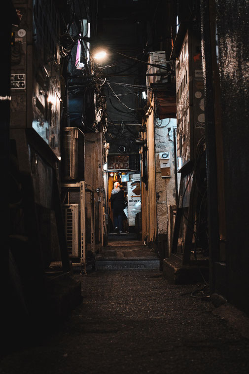 Golden Gai Gasse