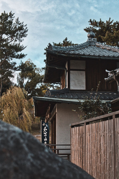 Traditionelles Haus in Nara, Japan