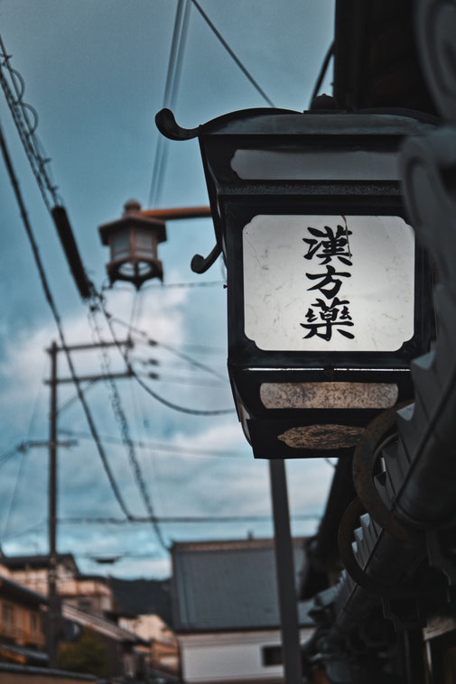 lampe in Japan