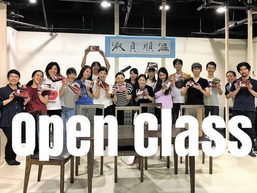 スタニスラフスキーシステムで学ぶ演技の基礎クラス