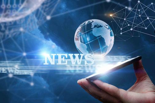 Neuigkeiten, News und Informationen aus der Welt der Telekommunikation