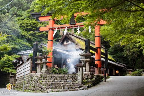 Pour découvrir Kyoto autrement