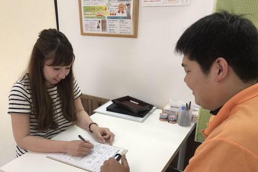 松山市あさひ整体院産後の骨盤矯正は、分かりやすい料金体制です。
