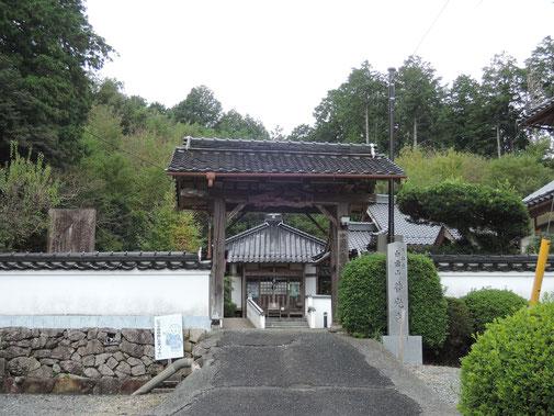 岡山県の霊場寺院