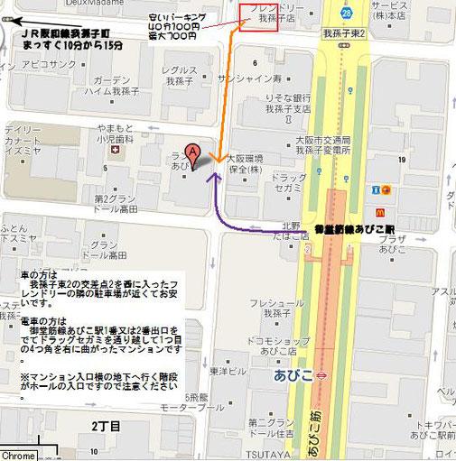 アビコドラムサークル地図