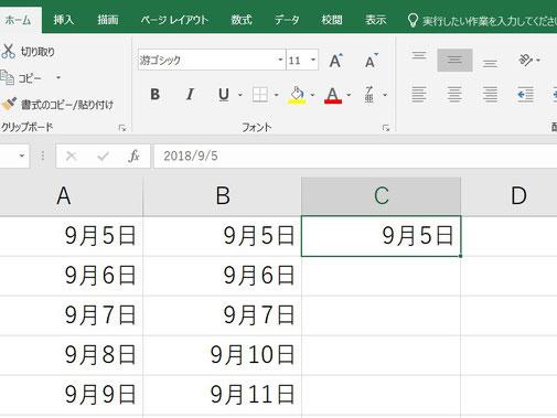エクセル|まずは先頭のセルにデータを入力、普通にオートフィルを行う。