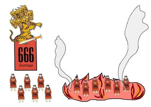 Ceux qui porteront allégeance à la bête et accepteront son nombre, donc la majorité des humains au temps de la fin subiront le même sort que le diable. Si quelqu'un adore la bête et son image et reçoit la marque, il boira le vin de la colère de Dieu.