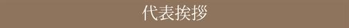 吉美ホールディングス株式会社