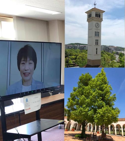 神戸市看護大学 非常勤講師 オンライン授業