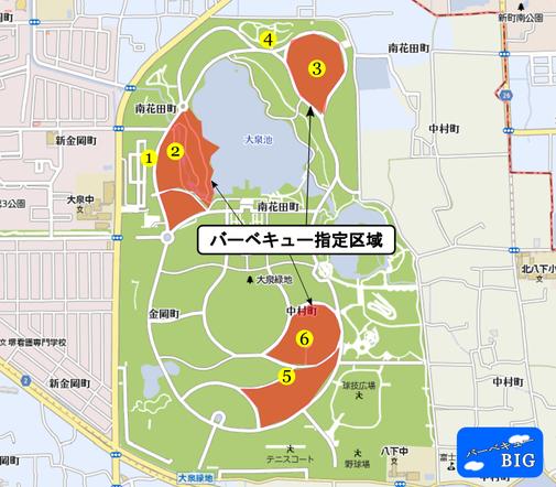 淀川西中島手ぶらBBQサイト