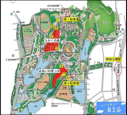 服部緑地公園BBQマップ