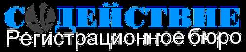 СРО в Калуге