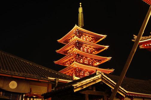 Pagode am Senso-ji Tempel in Tokio