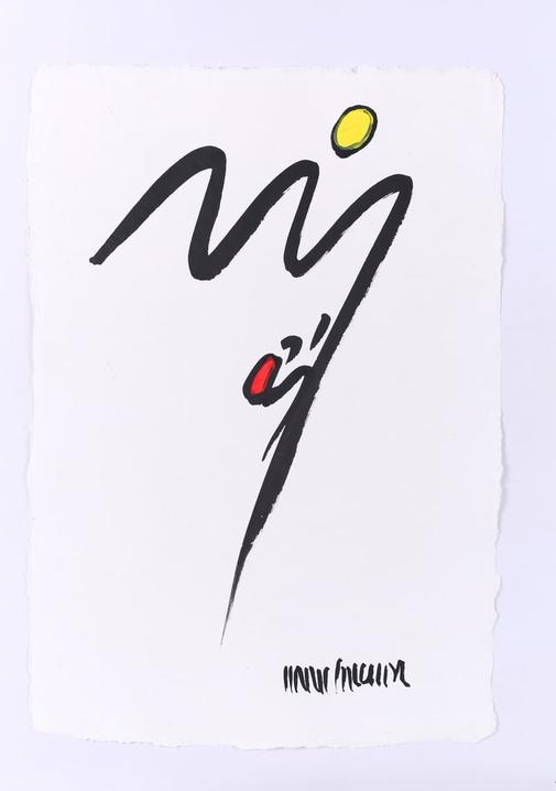 QR-Code Galerie Esterhammer - Frau Mag. Renate Perwein