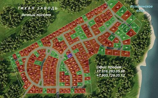 генплан дачного поселка тихая заводь, истринское водохранилище