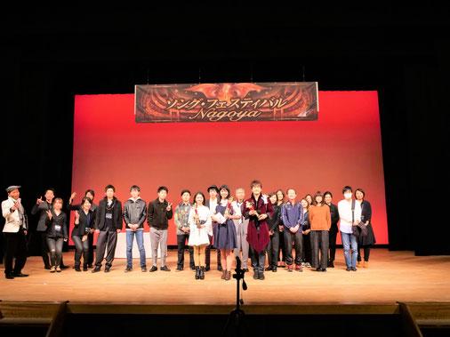Song Festival NAGOYA2019 Vol.1 (写真は出場者のほんの一部です)