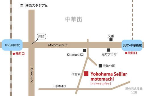 ヨコハマセリエ 横浜元町教室 地図