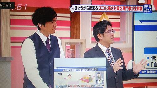 FBS めんたいワイド 福岡竜馬さんと松井礼明さんと一緒
